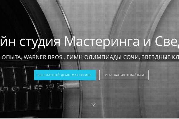 Наше - Новый сайт